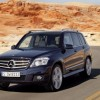 55267973 fd4bc38cf4 100x100 Its Official   production GLK