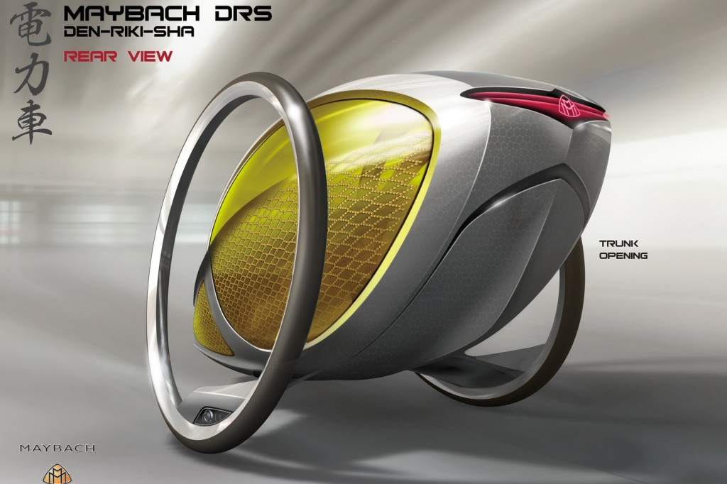 Maybach-DRS_FQ005