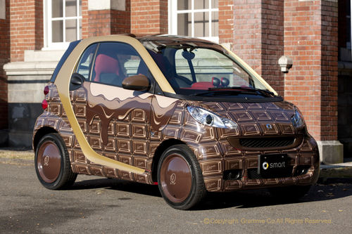 smartfortwo chocolate Chocofied Smart Fortwo is Japans Idea of Best Valentines Day Gift Ever