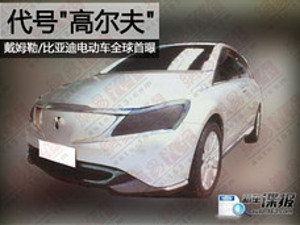 daimler byd ev enters prototype stage 34411 1 Daimler BYD EV now up for prototyping