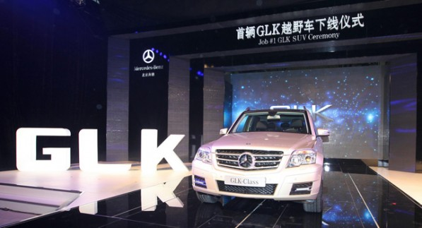 Mercedes Benz GLK China Plant 10 597x323 China Made GLK to be Produced on Monday