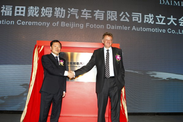 12A31 597x398 Daimler Announces Joint Venture For Trucks In China
