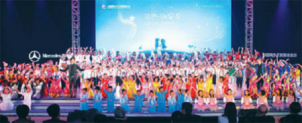 mercedesbenz china music gala 597x243 Mercedes Benz, Hope Schools Hold Music Gala in China