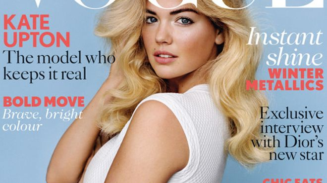 kate upton uk vogue 660 Kate Upton Impressed with the New Mercedes Benz CLA