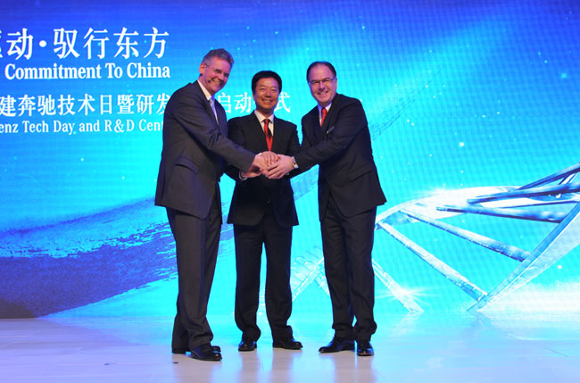 Fujian-Benz-Opens-Product-Development-Center-in-China
