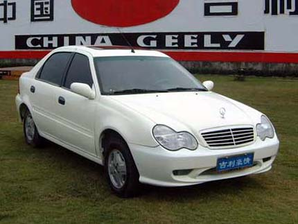 chinese car market Chinese Car Market Will Grow by 8 Percent in 2014
