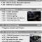 2015 Mercedes C Class 18 60x60 2015 Mercedes C Class Order Guide Revealed