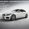 2015 Mercedes C Class 3 60x60 2015 Mercedes C Class Order Guide Revealed