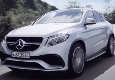 mercedes gle63 amg coupe