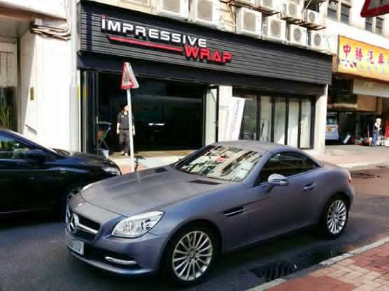 mercedes slk brushed steel impressive wrap