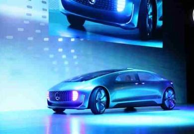 self-driving concept car