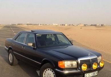 1991 Mercedes-Benz 300 SE (1)
