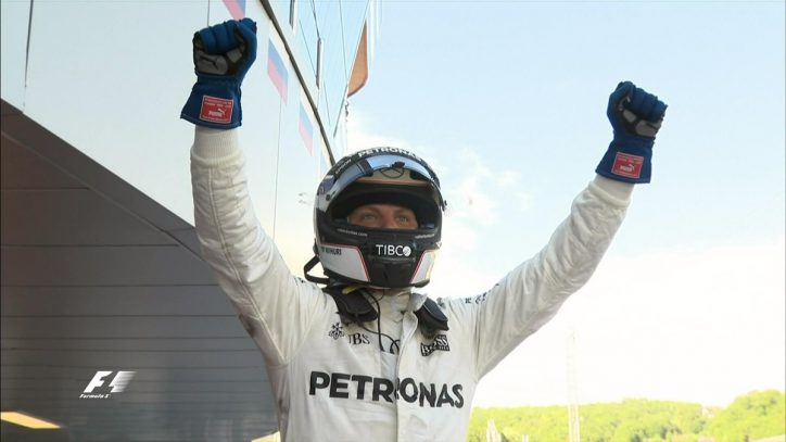 Bottas seals first ever F1 win in Russian Grand Prix
