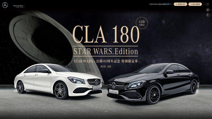 mercedes-benz cla 180 star wars edition (4)
