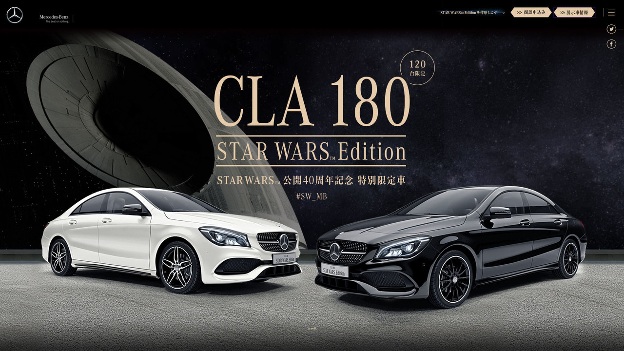 top 3 things about the mercedes benz cla 180 star wars edition a mercedes. Black Bedroom Furniture Sets. Home Design Ideas