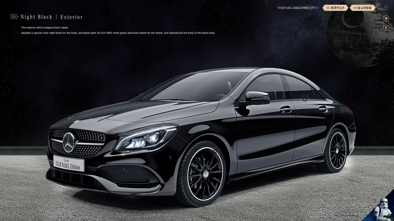 mercedes benz cla 180 star wars edition 6 benzinsider. Black Bedroom Furniture Sets. Home Design Ideas